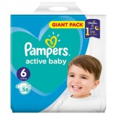 Pampers scutec copii Active Baby